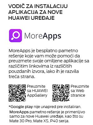 MoreApps6.jpg