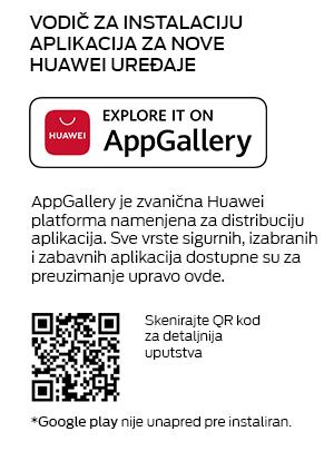 AppGallery610.jpg