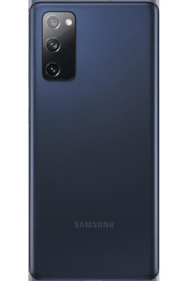 Galaxy-S20-FE_navi_3.png