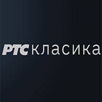 RTS Klasika HD