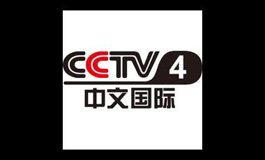 CCTV 4