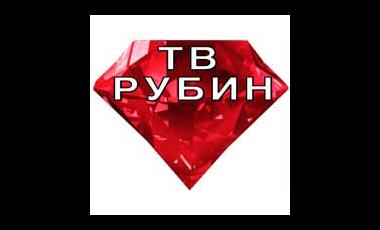 TV Rubin