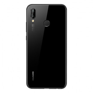 Huawei-P20-Lite_3_product_preview_600x600px.jpg